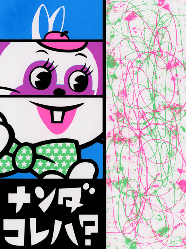 screenprint of a bright cartoon bunny face, japanese characters, and swirl patterns