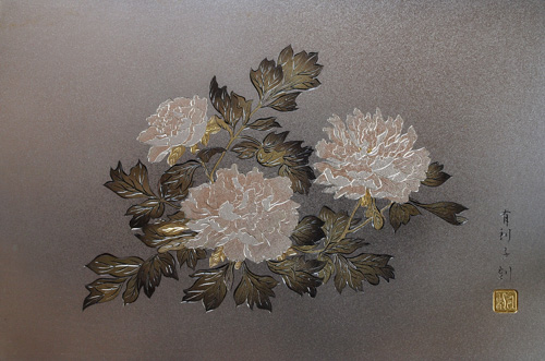 metal sheet with intricate flower design